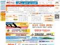 中国宁波人才网